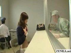 Visitas, Visitando, Jovencitas desvistiendose, Jovencitas japonesas, Prisioneros, Prision