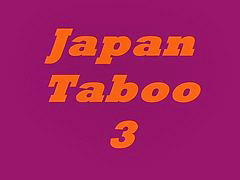 محرمات, محرمات امريكي, محرمات اليابان, امريكى محرمات, اليابنية محرمات, يابان ى