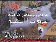 سکس عس عربی, جنس عرب جنس, سکس سکس عربی, سکس عربی