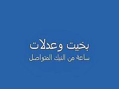 Arab sexs, Arap, Arapça, شarap, Arab v, Araplar