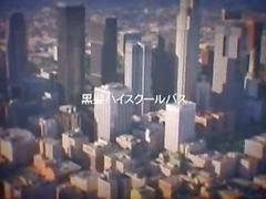 Japanıse, Teen japanes, Japansse, Japanness, Japanes, Japanis