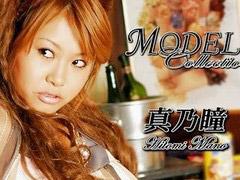Toying muncrat, Jepang muncrat-muncrat, Jepang muncrat muncrat