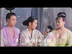 Lesbian, Chinese