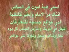 عربی عربی طاهره, عربی اماتور, طاهره عربی, ام عربىة, عربی طاهره, عربی