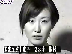ياباني ام, ياباني اخوي, ياباني اخوى, يابانى ك, ياباني ص, مسجون