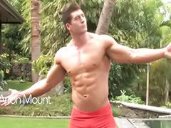 Macho musculoso, Montada, Montar, Monte, Musculoso, Musculosas