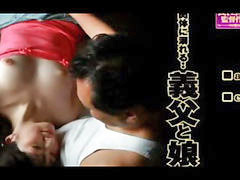 Japanese, Videos japanese, Video japanese, Japanese-sex-video, Video sex japanese, Japanese videos