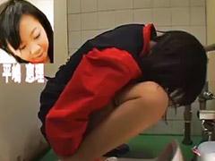 Sexs gadis jepang, Model jepang sex, Model gadis cilik, Cewe kencing pipis, Asian jepang gadis, Cewek asia kencing