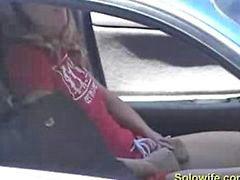 자위위, 자동차딸딸이, 승용차자위, 승용차딸딸이, 자동차 자위