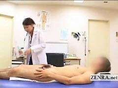 Doctor, Japanese, Japanese milf, Doctor japanese, Bath, Penis