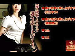 فیلم سکس ژاپنی, سکس سکس ویدئو ژاپنی, کلیپ سکس سکس, فیلم سکس فاطمه, فیلم سکس زنم, سکس فیلم سکس
