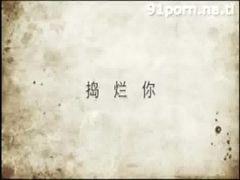 Chinese, Chines, Q chinese, Previews, `chinese, Chinese porns
