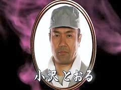 Japonesas enculadas, Videoclip