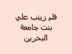 Arabic teen, Teen arab, Arab teens, Arabic teens, Bahrain, Arab teen
