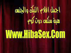 Lمصر, عربی عربی طاهره, طاهره عربی, سکس عس عربی, ام عربىة, عربی طاهره