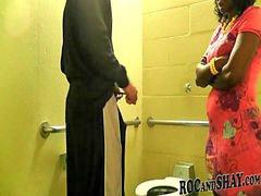 Toilet, Quicki, Quicky, Toilet toilet, Quickies, Quickis