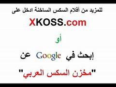 عربی عربی طاهره, طاهره عربی, ام عربىة, عربی طاهره, اردن, عربی