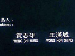 ييي, صيني, صينى, الصينية, بلدي