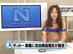 ژاپنی